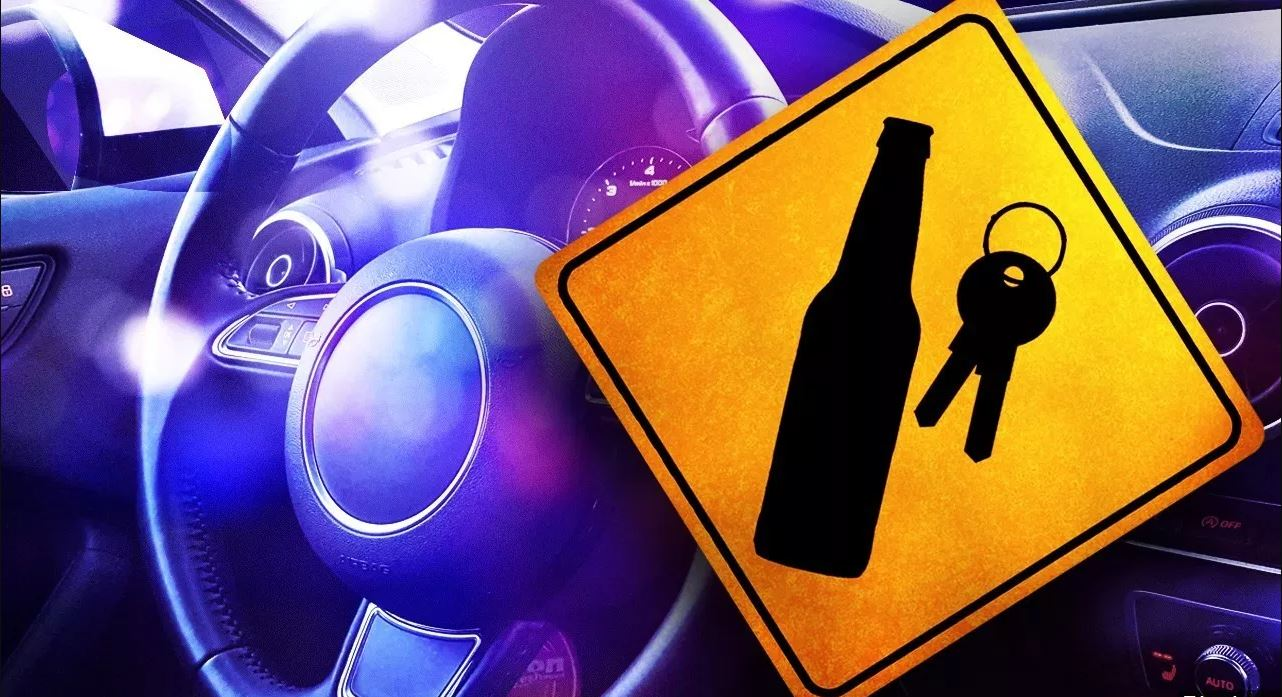 WALTON COUNTY SHERIFF'S OFFICE TO CONDUCT DUI CHECKPOINT