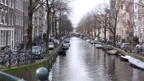 Always Hunter – Amsterdam